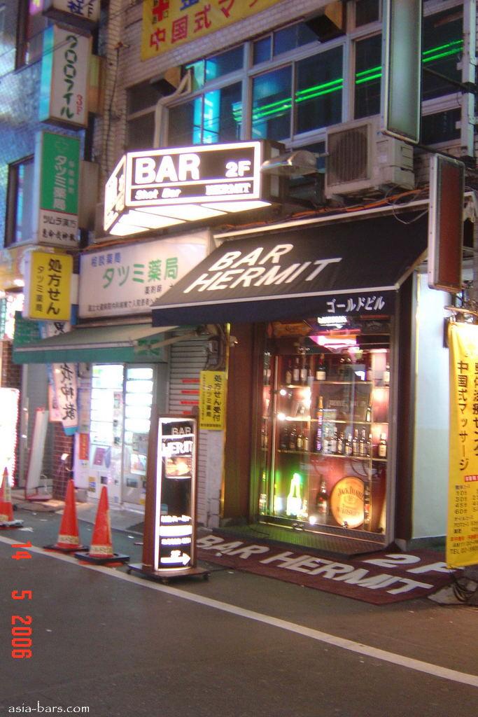 bar hermit tokyo