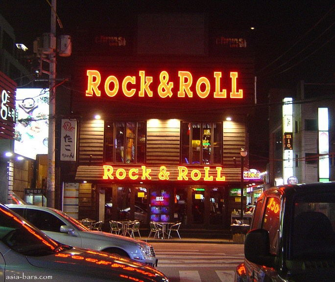 Rock Amp Roll Bar Gangnam Seoul Korea Asia Bars