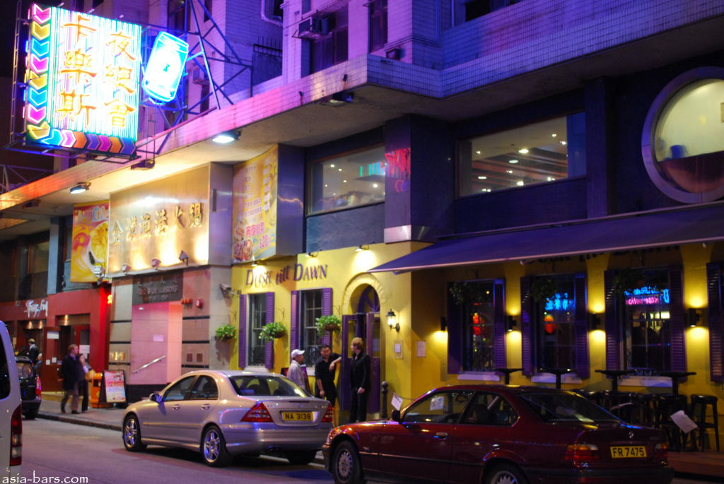 Dusk till Dawn- Wanchai, Hong Kong | Asia Bars & Restaurants