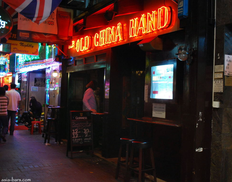 The Old China Hand Pub...Q88