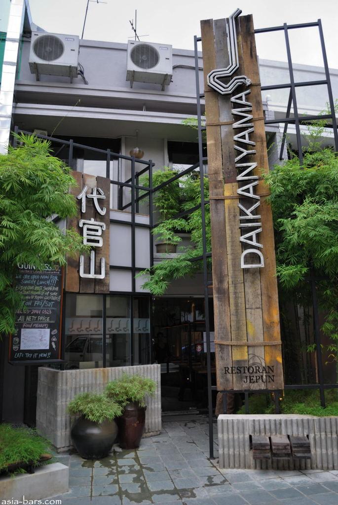 Daikanyama Changkat Kuala Lumpur Asia Bars Amp Restaurants
