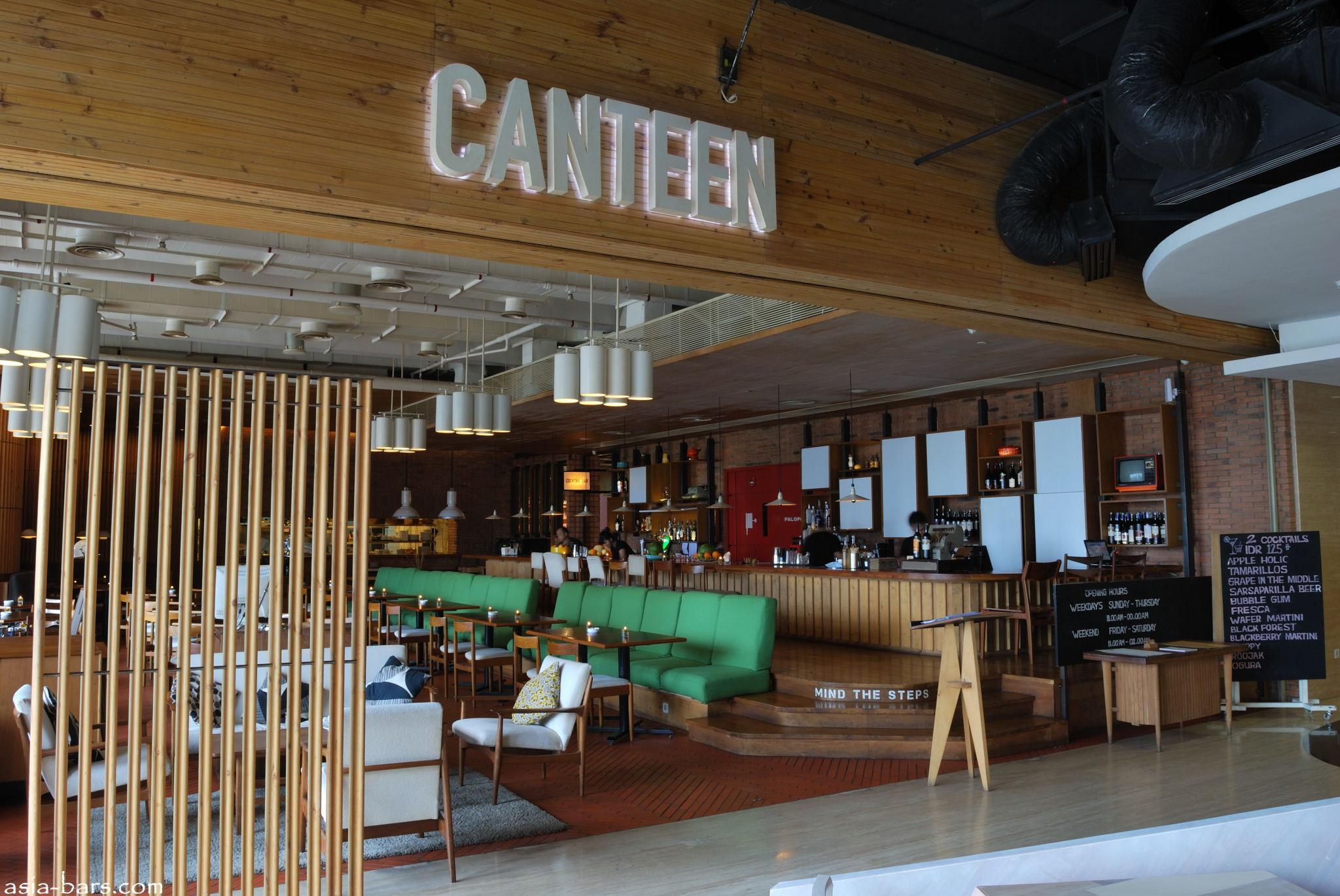 Canteen Consummate Gourmet Cafe Amp Cocktail Bar At Plaza