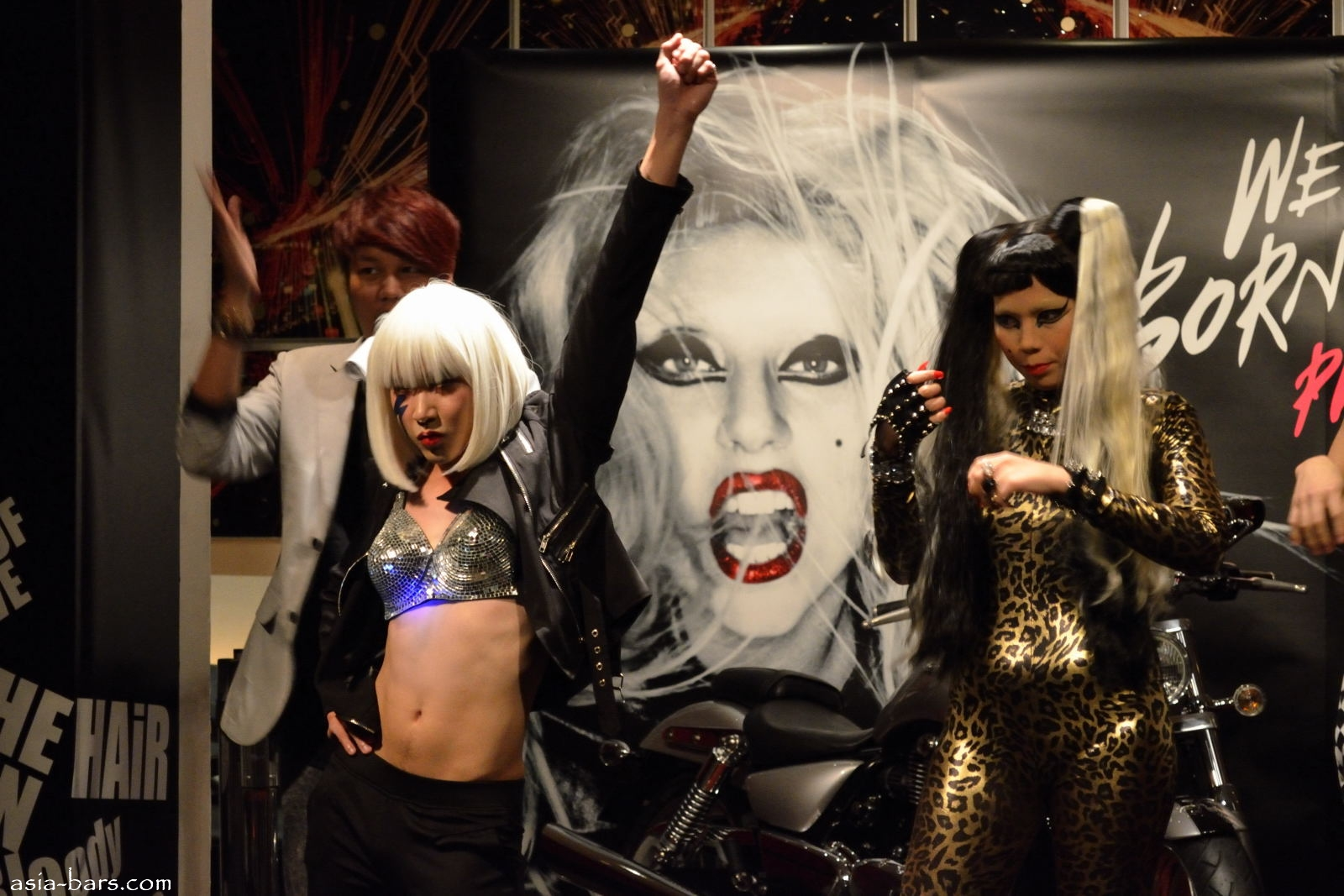 born this party