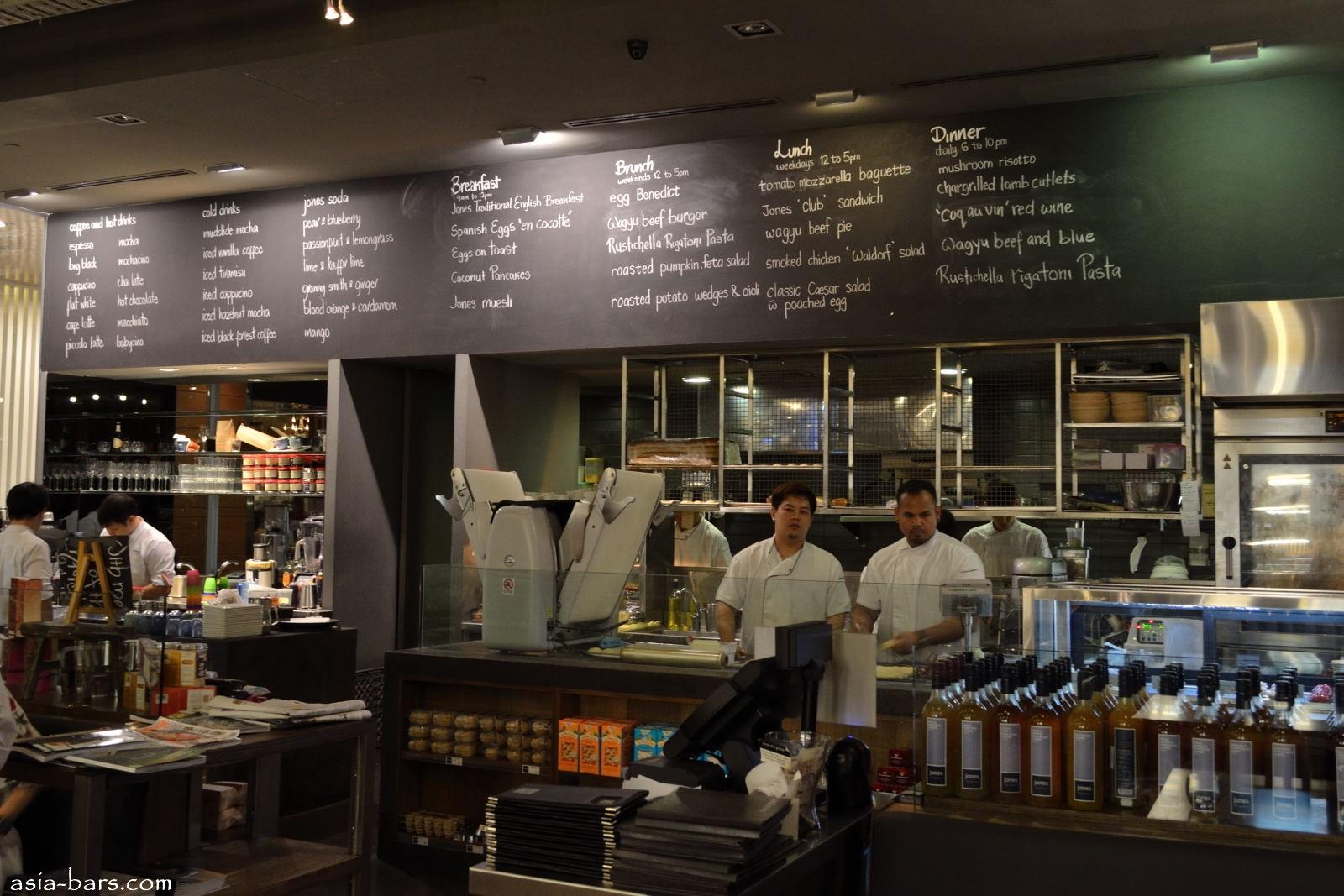 Restaurants Open Until Am Singapore