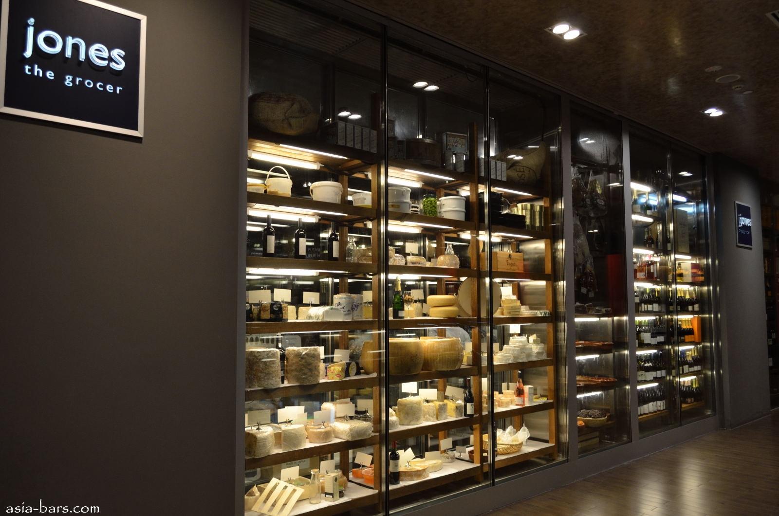 New Zealand Food Shop Melbourne