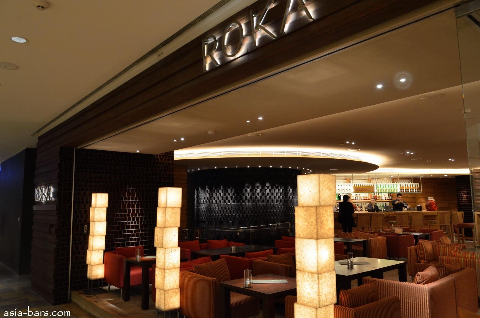 Roka In Hong Kong A Stylish Japanese Robata Grill