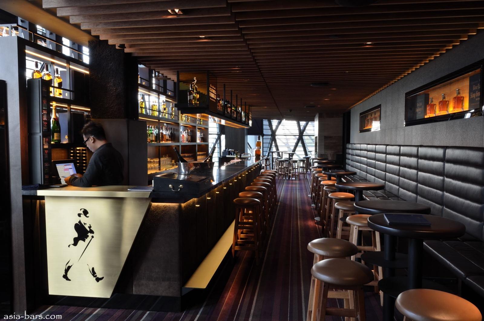 Balaclava Luxurious Sophistication Defines Bar At Ion