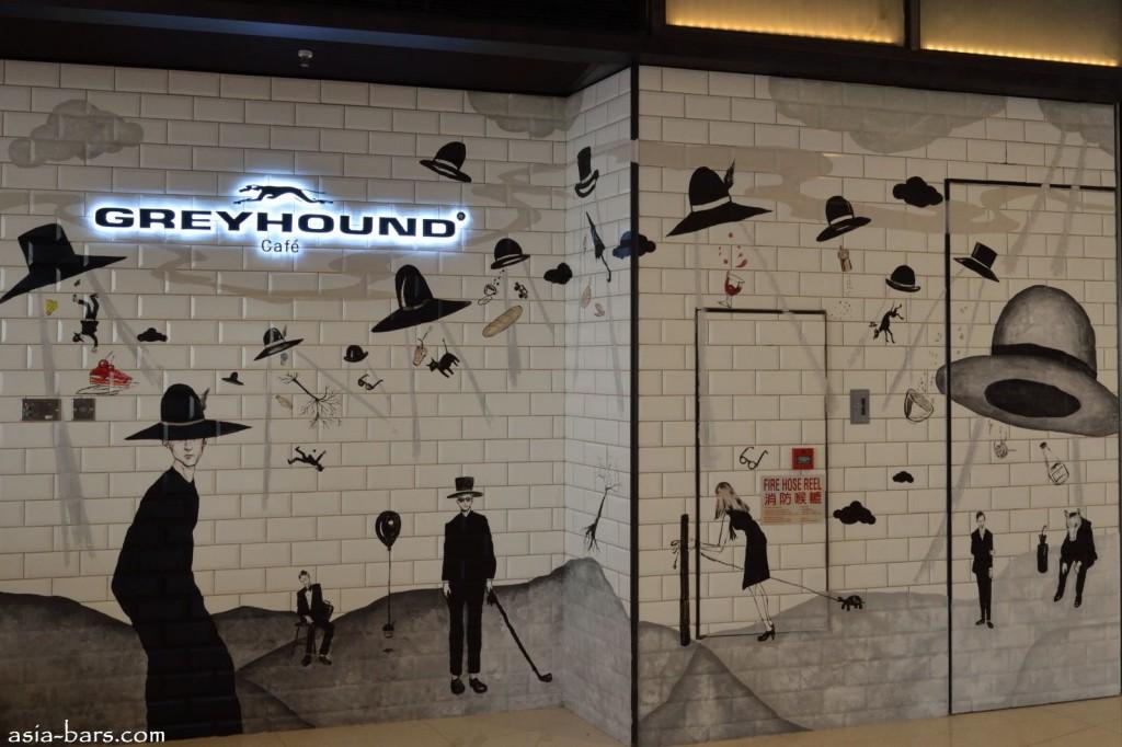 greyhound hk