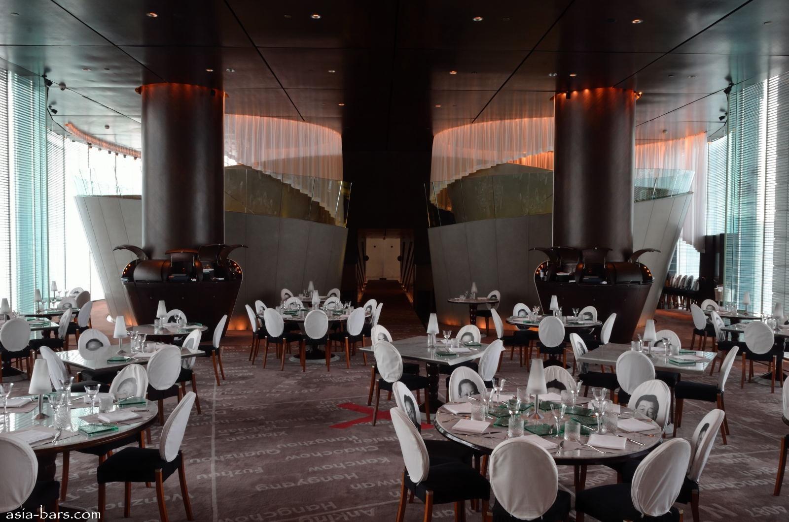 felix the peninsula hong kong glamorous restaurant bar by avant garde designer philippe. Black Bedroom Furniture Sets. Home Design Ideas