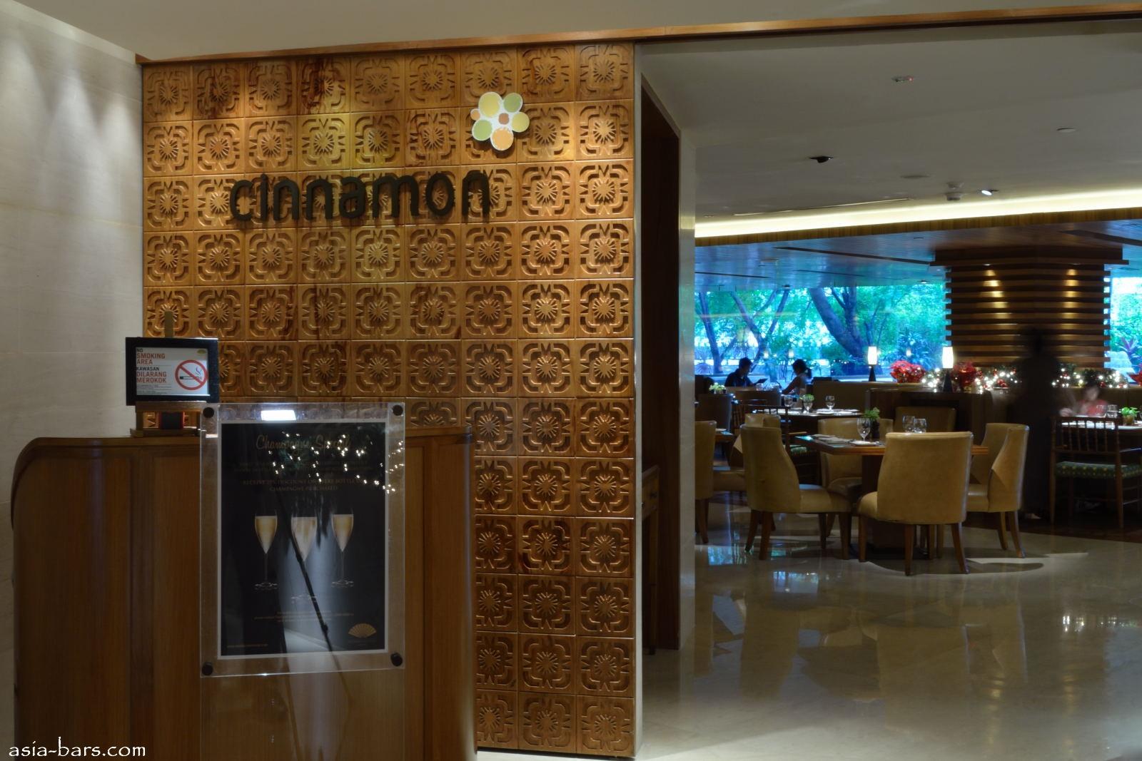 Mandarin Oriental Hotel Jakarta Restaurant