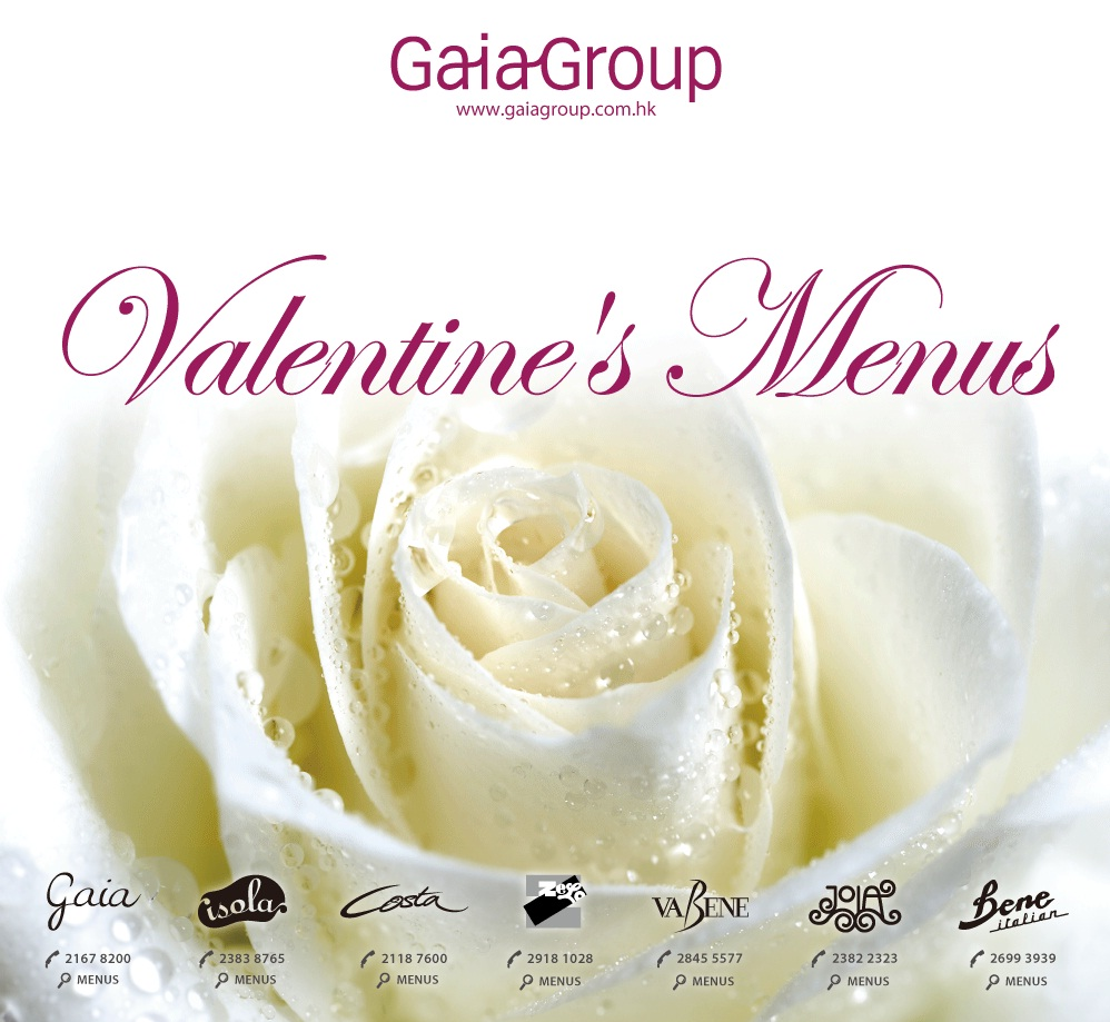 gaia group valentine