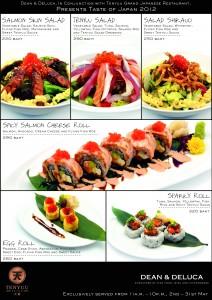 dean & deluca taste of japan