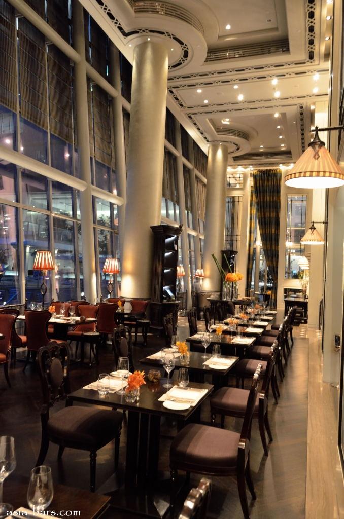 Clifford Spectacular Modern Brasserie At The Fullerton