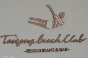 tanjong beach club