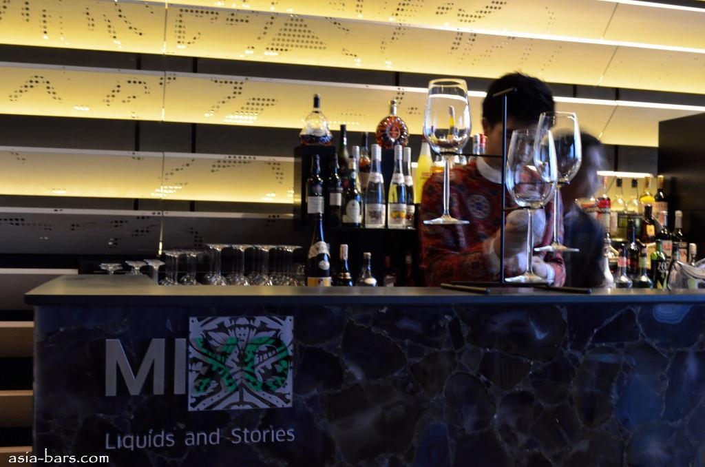mixo at Sofitel So Bangkok