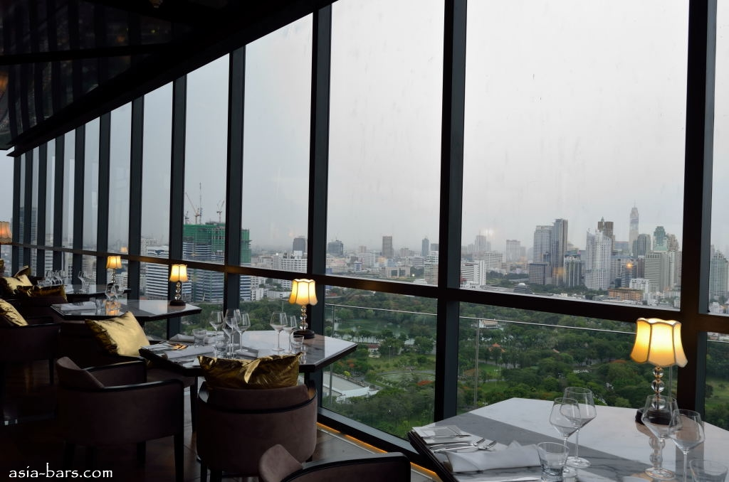 park society Sofitel So Bangkok