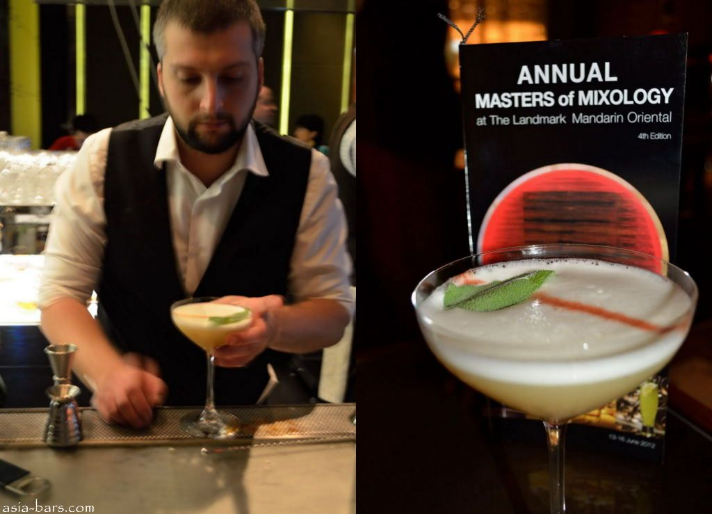 masters of mixology