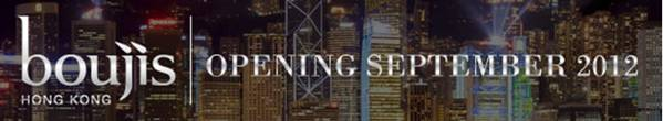 boujis hong kong