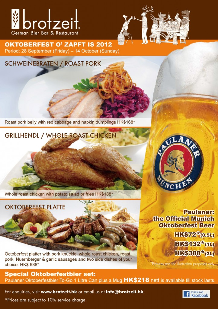 Brotzeit Oktoberfest beer
