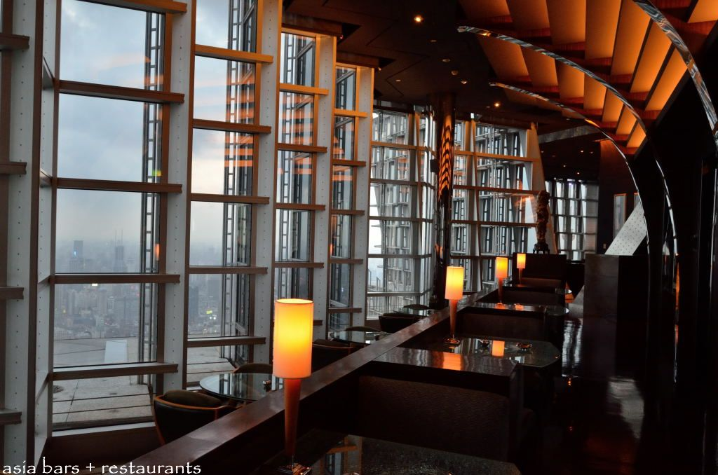 Grand Hyatt Hotel Shanghai