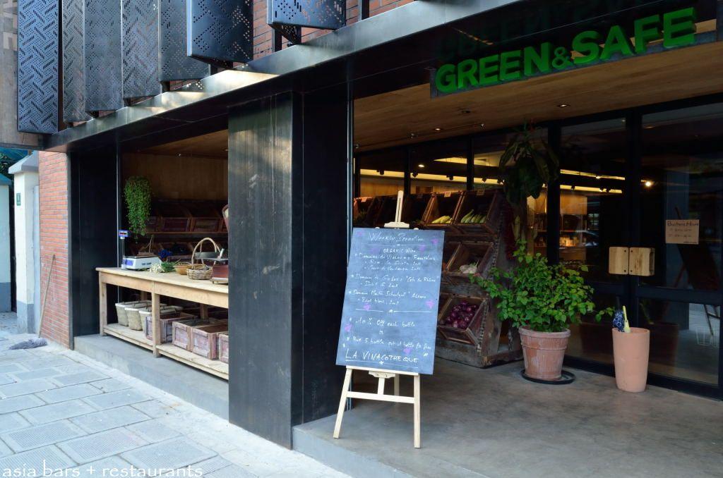 green-safe-shanghai