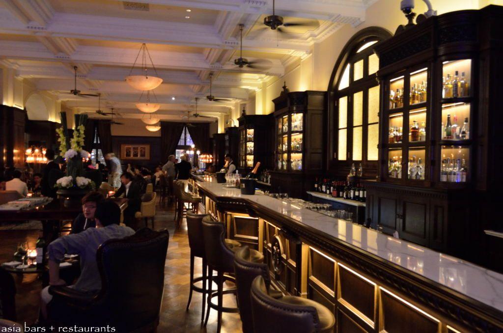 Long Bar- at Waldorf Astoria Shanghai on The Bund | Asia Bars ...