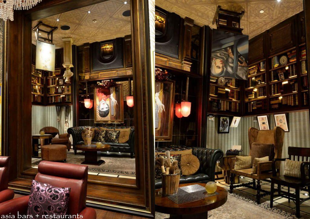 salon de ning shanghai