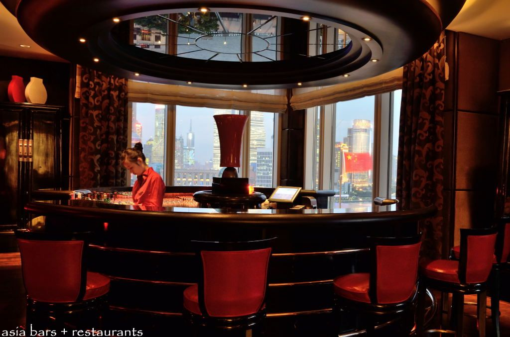 Sir Elly\'s Restaurant & Bar- at The Peninsula Shanghai | Asia Bars ...