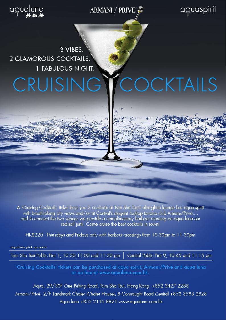 aqua Cruising cocktail