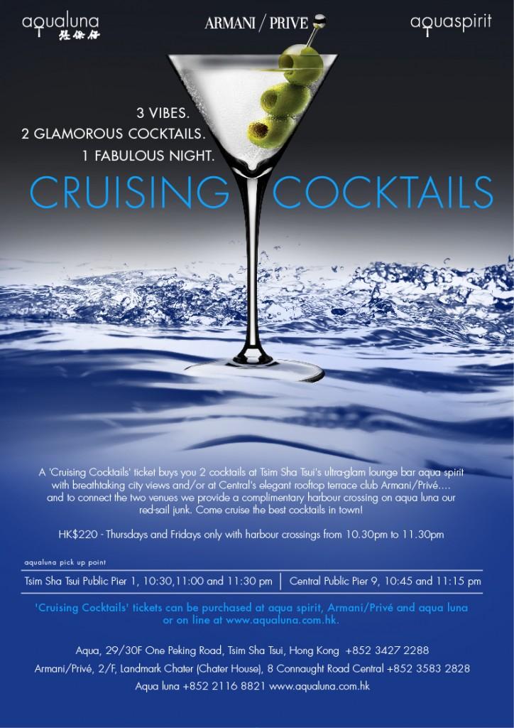 Cruising cocktail aqua hk