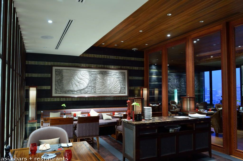 Rooms: Panorama- All-day Dining Restaurant At Crowne Plaza