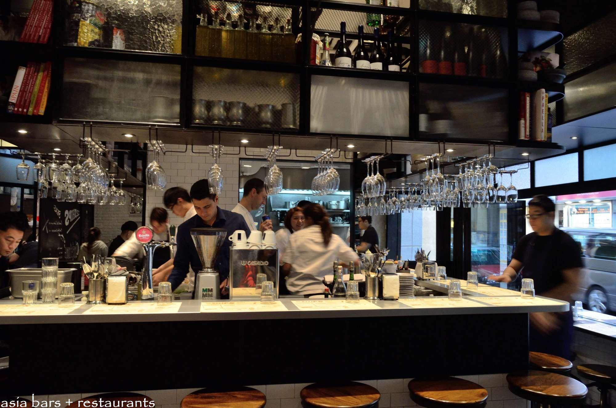 Hong Am Chinese Kitchen Menu