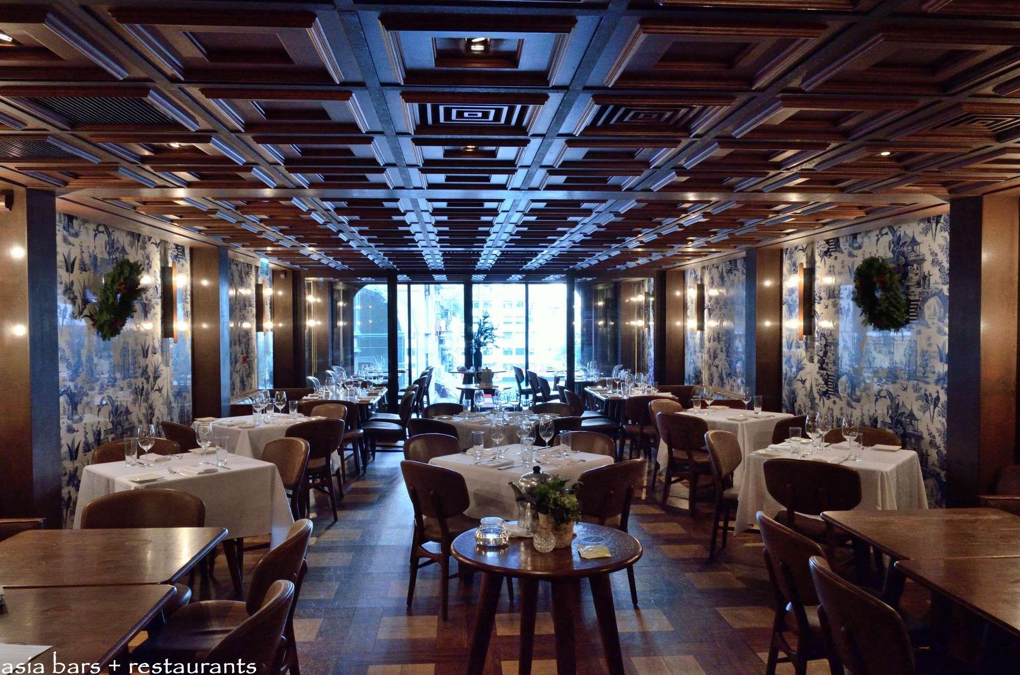 Duecento otto restaurant bar in hong kong asia