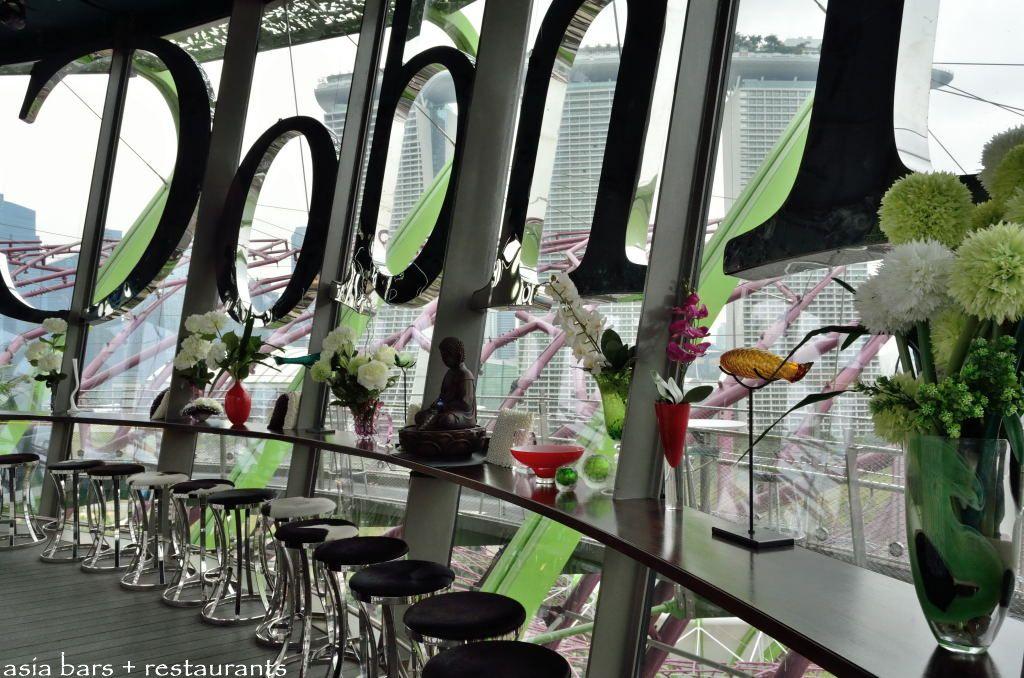 supertree singapore
