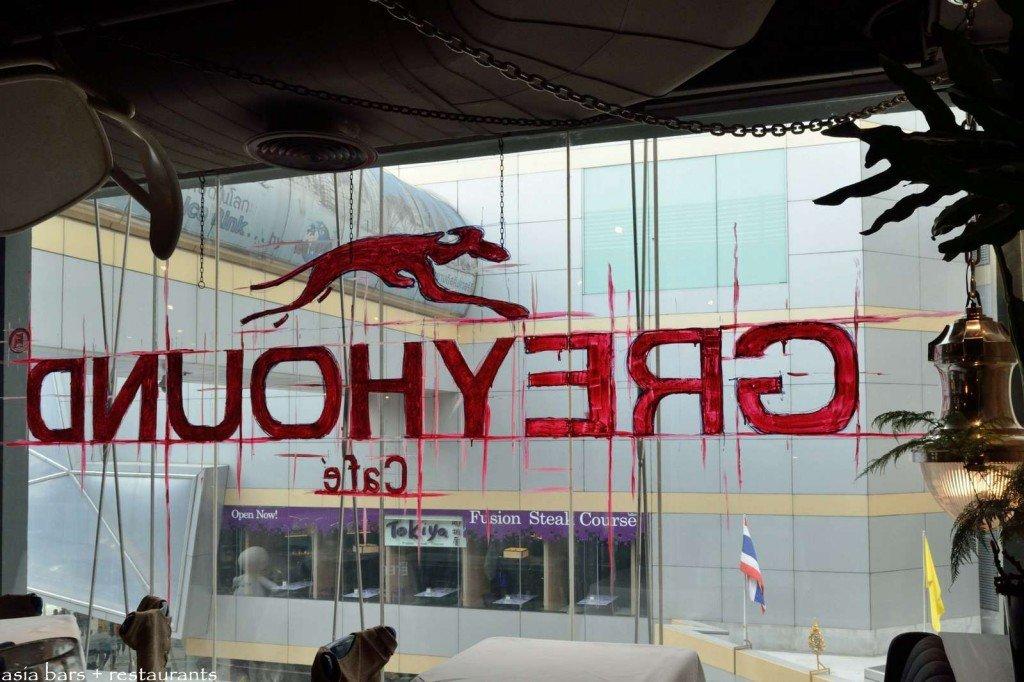 greyhound @ siam center