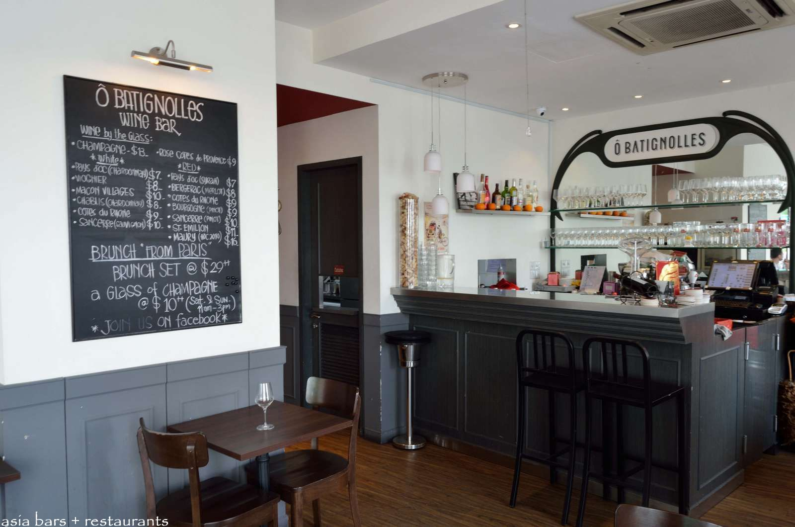 O Batignolles Wine Bar Amp French Bistro In Singapore