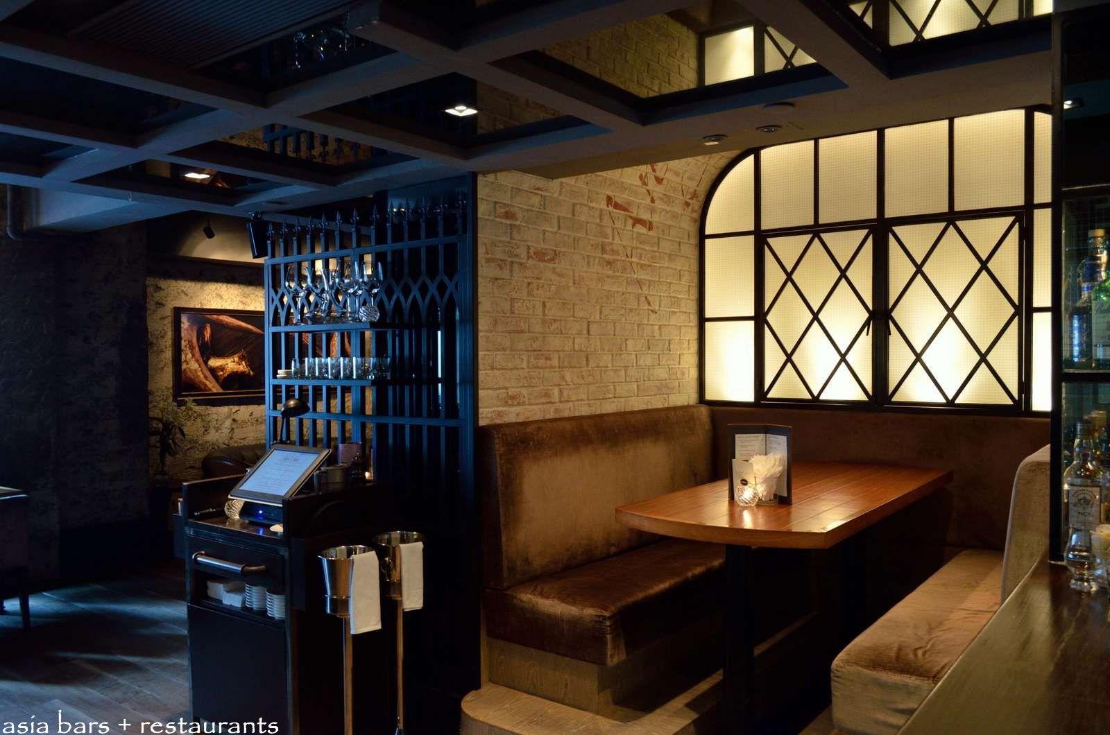 Angel S Share Whisky Bar Amp Restaurant In Hong Kong Asia