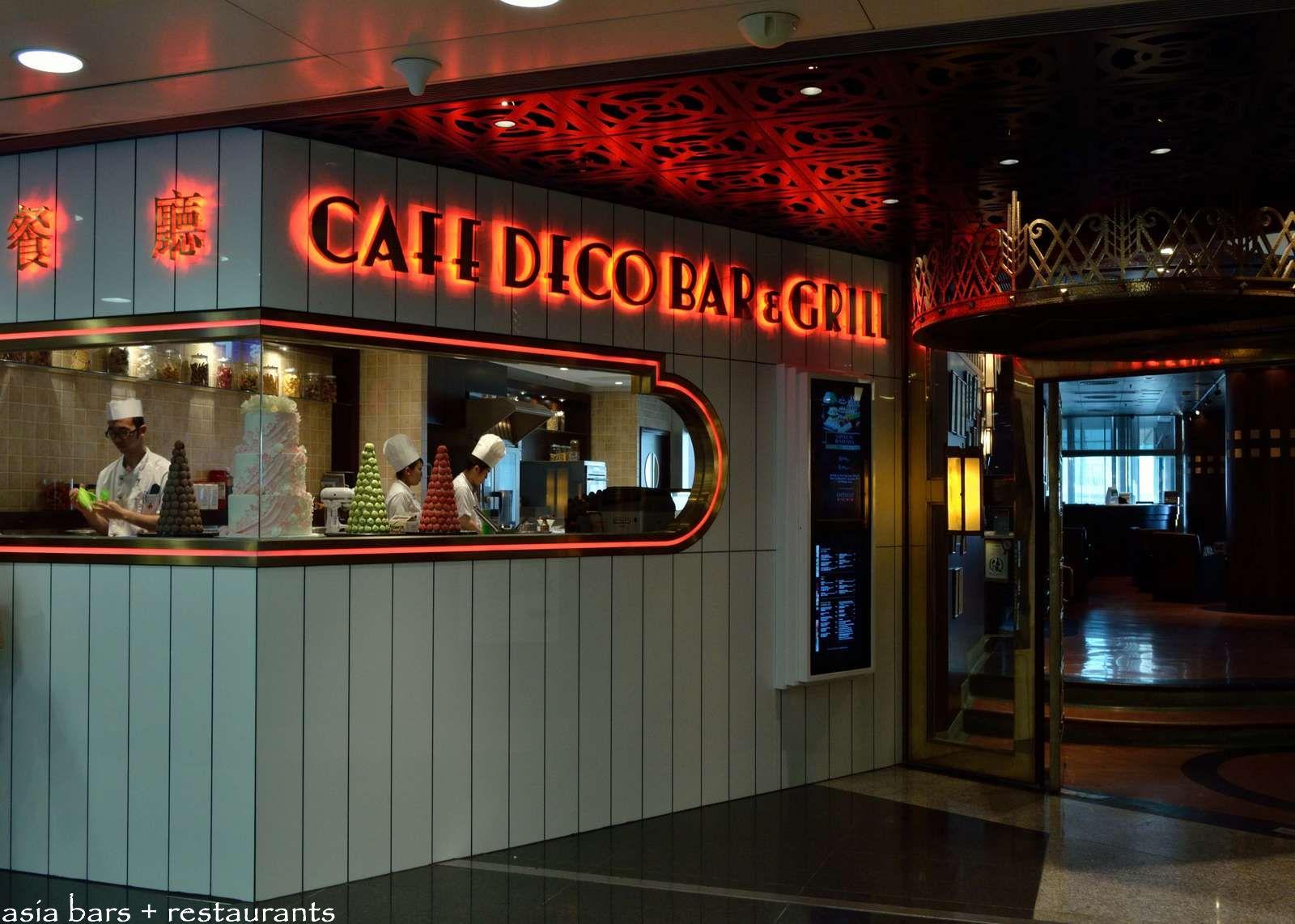 Cafe deco bar & grill at the peak hong kong asia bars & restaurants