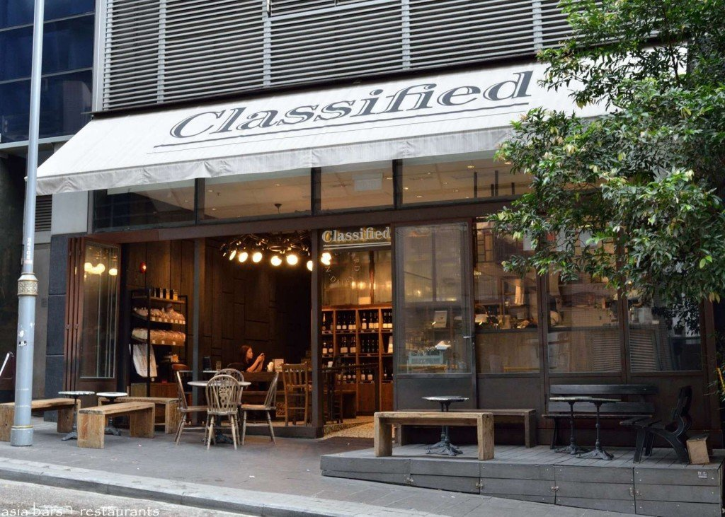 classified cafe hong kong