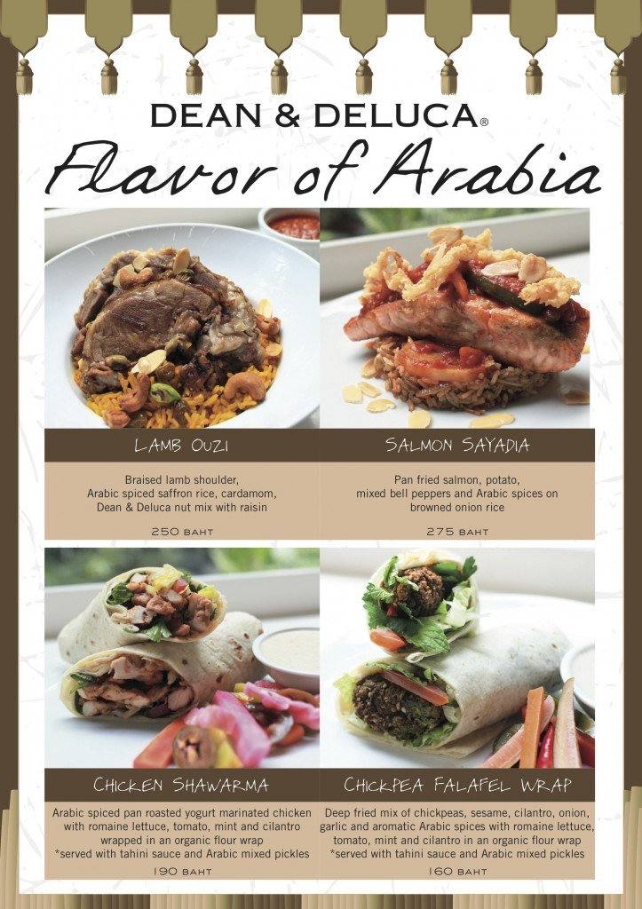 dean + deluca Menu Flavor of Arabia