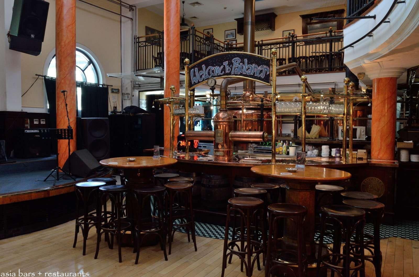 Bavarian Coffee Cafe
