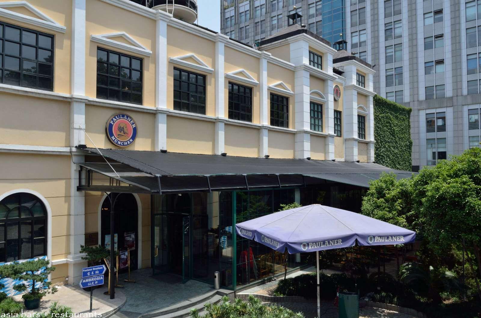 Paulaner Brauhaus Shanghai Fen Yang Micro Brewery