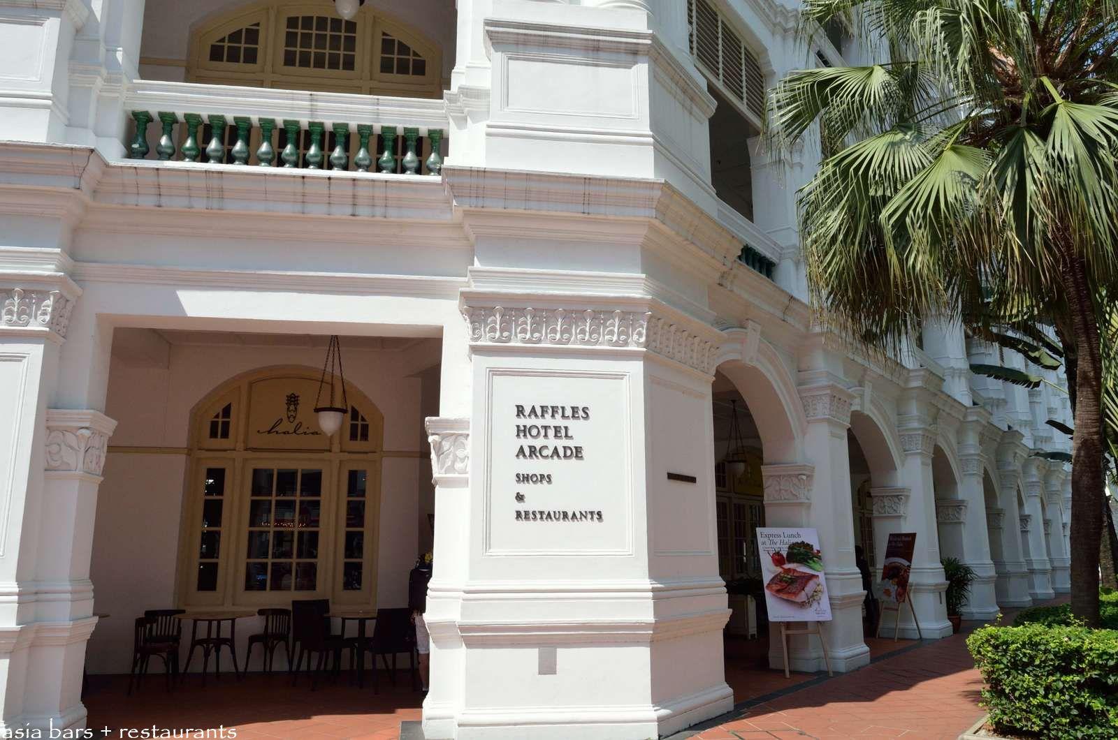 The Halia restaurant & bar at Raffles Hotel Singapore