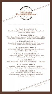 Common Room Drinks Menu Recommendations