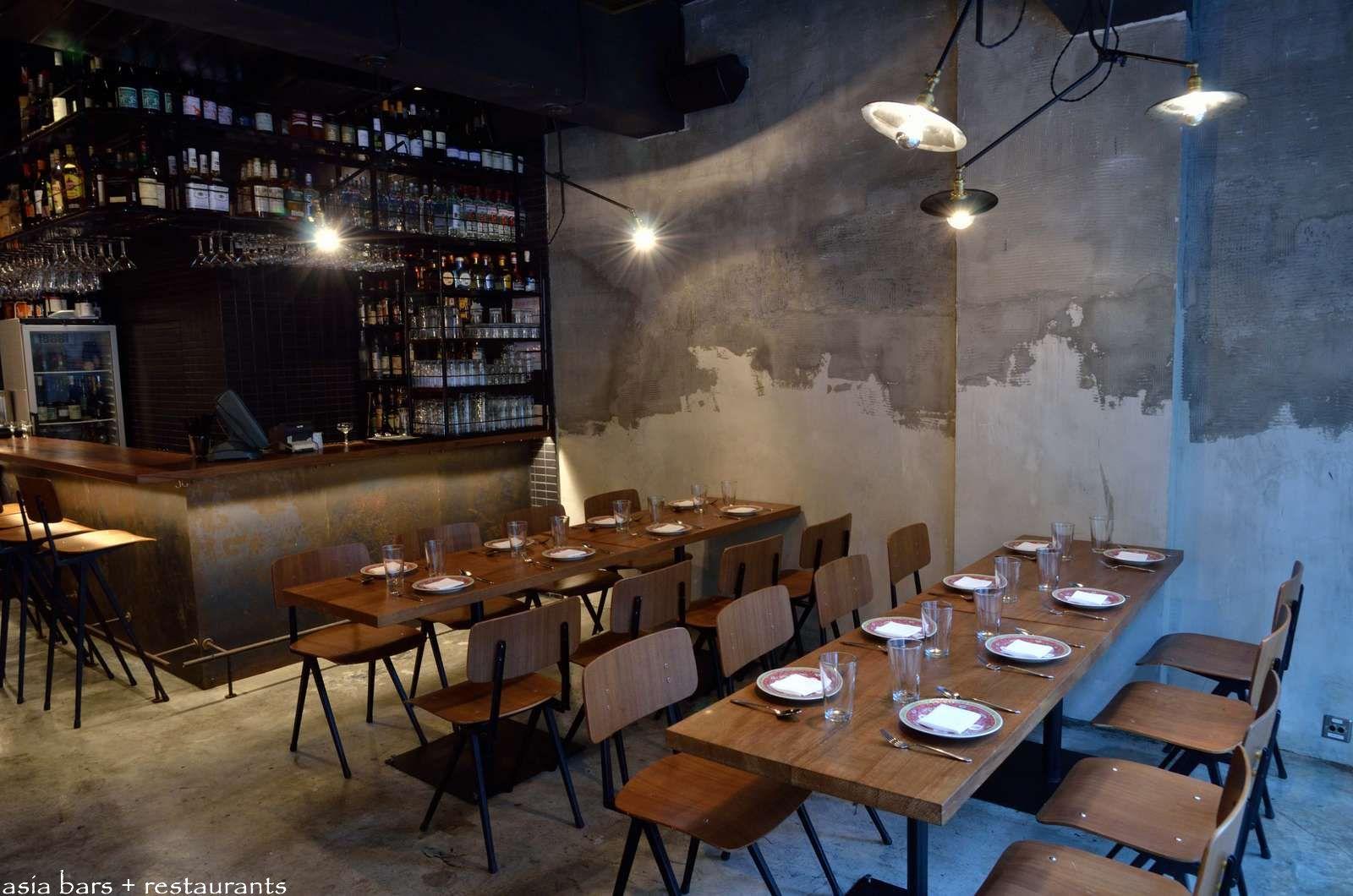 Thai Dining Room