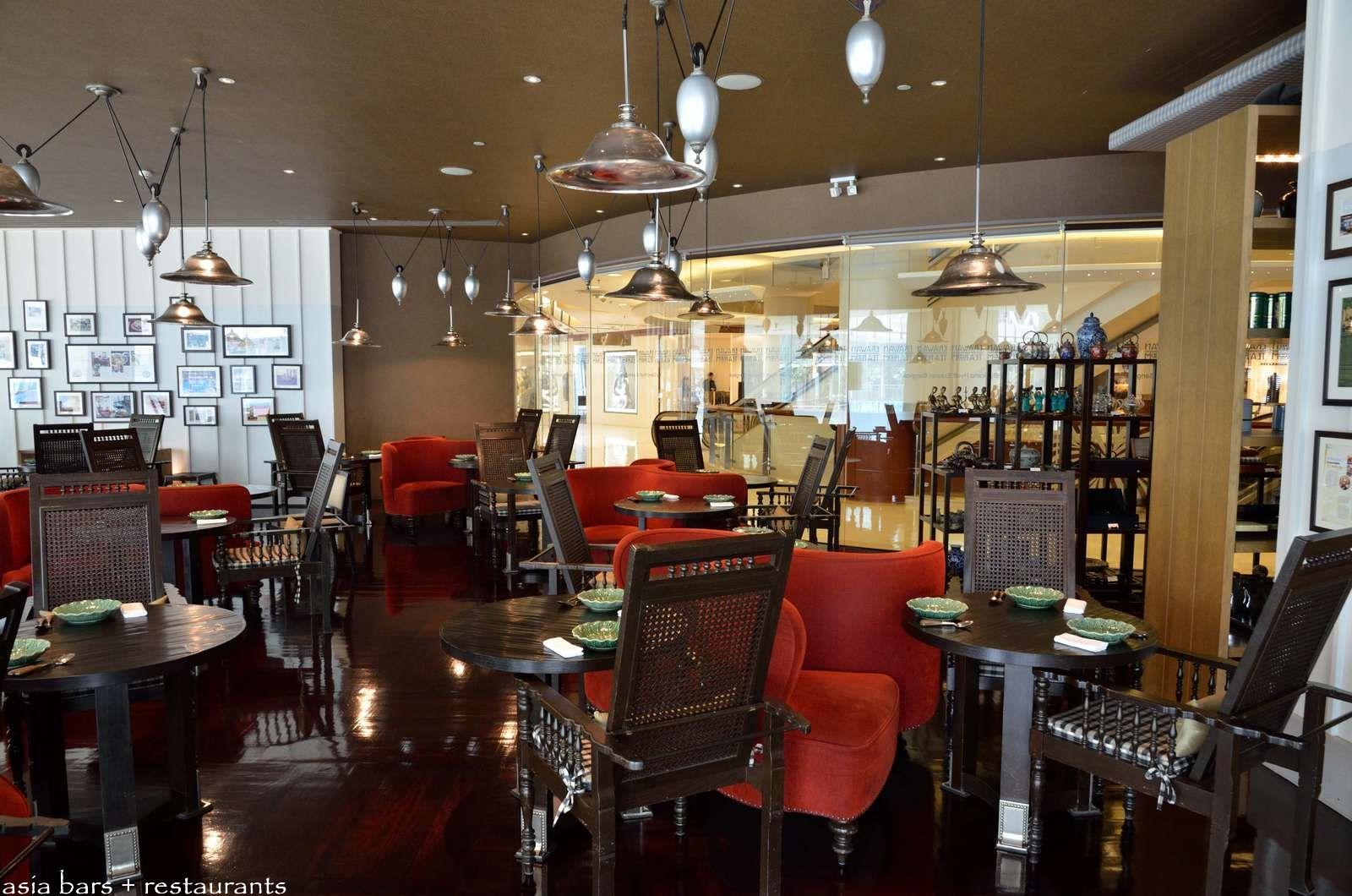 Erawan Tea Room Authentic Thai Cuisine At Grand Hyatt