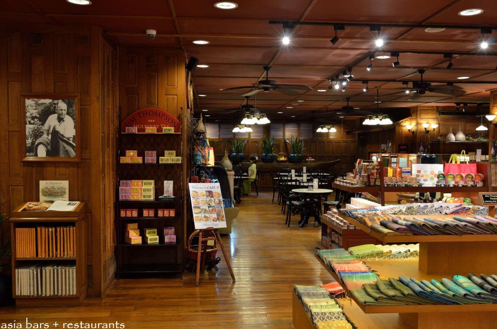 Jim Bakery Cafe