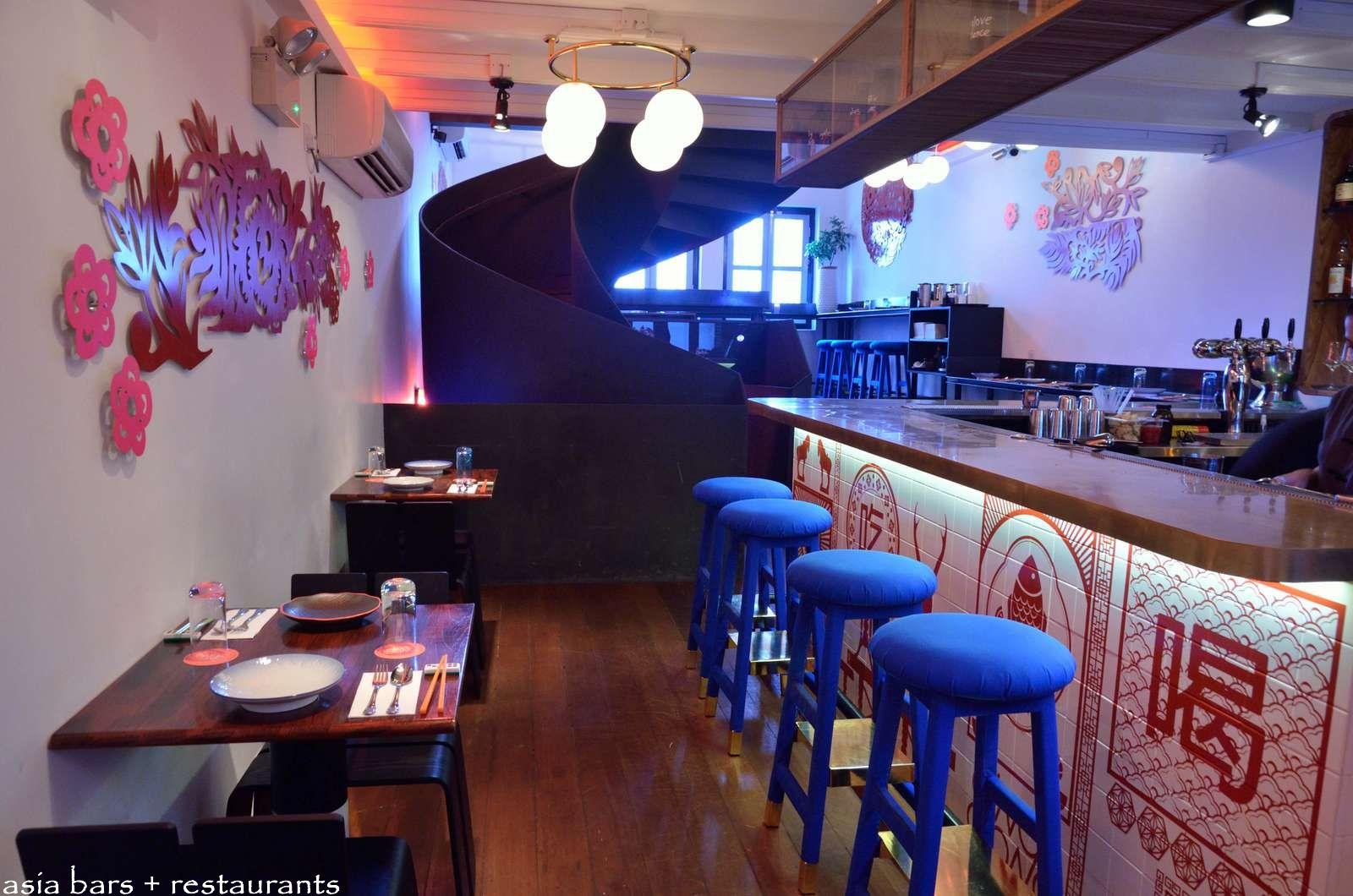 Ding Dong Modern Southeast Asian Restaurant Amp Bar