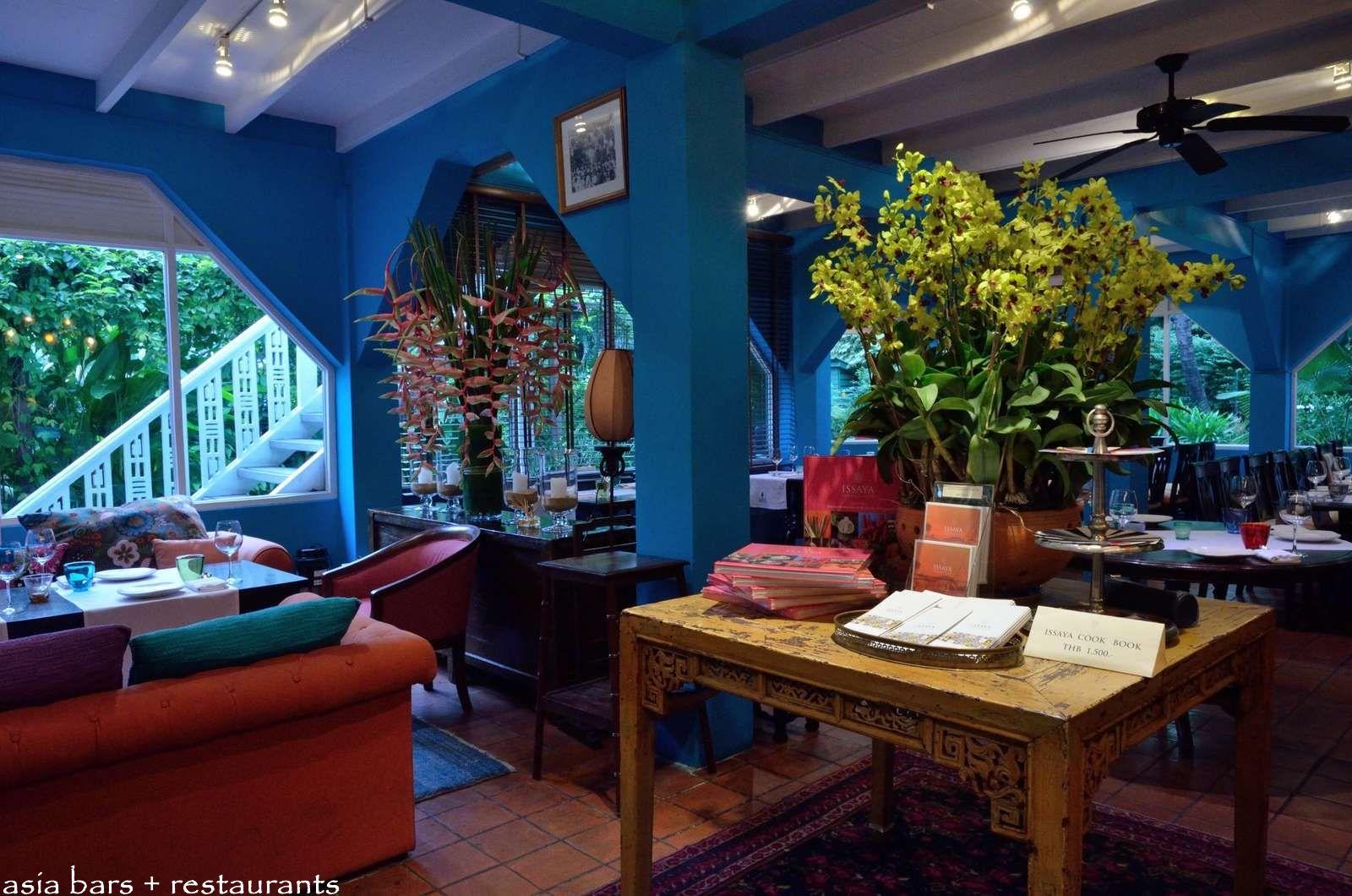 Issaya Siamese Club Restaurant Menu
