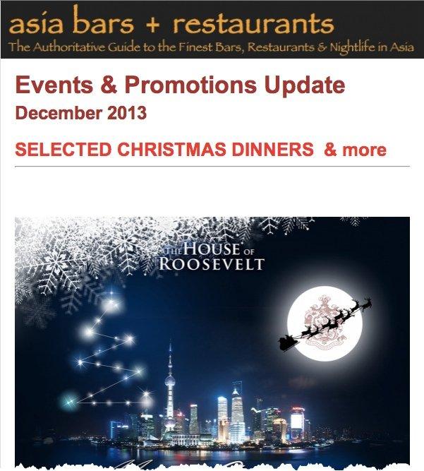 December 2013 Christmas newsletter